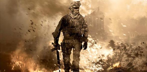 Modern Warfare 3 Fecha Interior