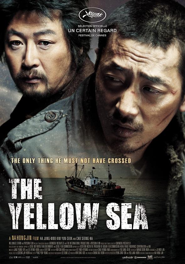 The Yellow Sea Interior