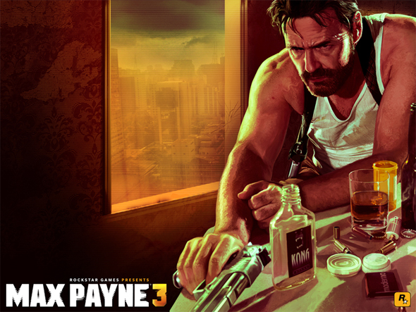 Max Payne 3 interior4