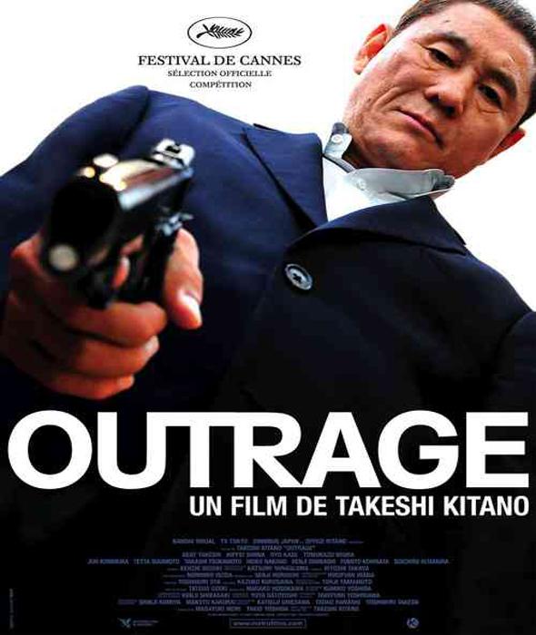 Outrage Interior