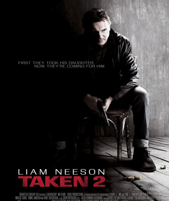 Taken 2 Trailer Interior