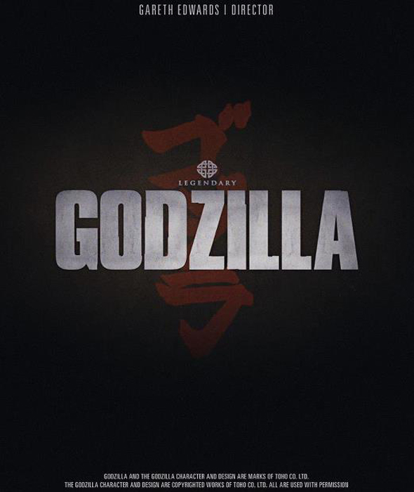 Godzilla 2013 Interior