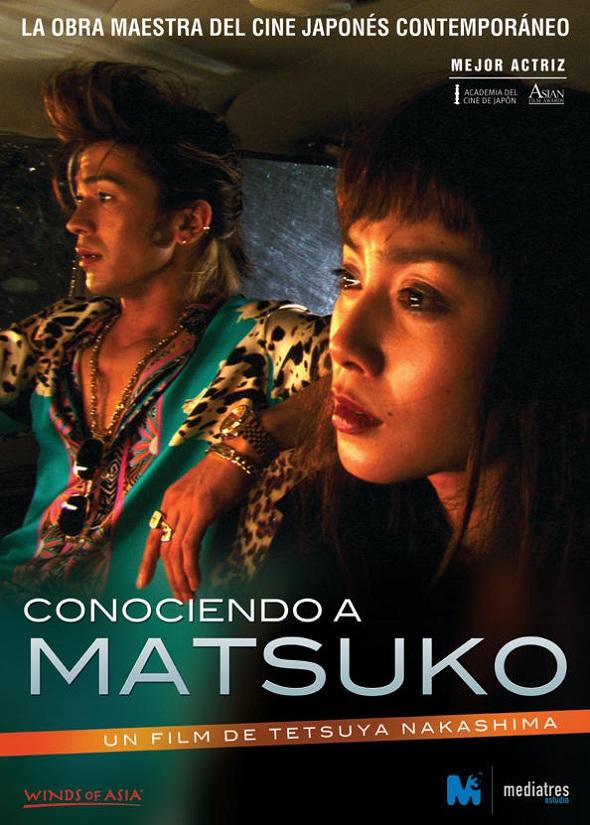 Conociendo a Matsuko Interior