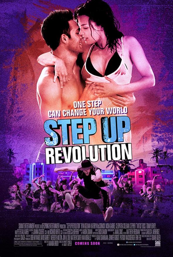 Step Up Revolution Interior