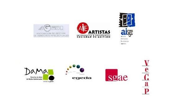 Manifiesto Rechazo Canon Logos Interior