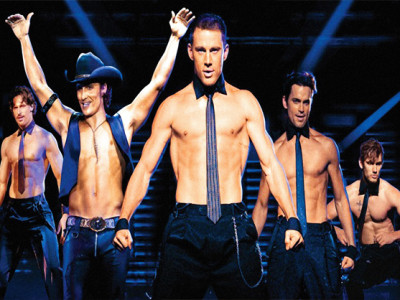 DVD Magic Mike Interior