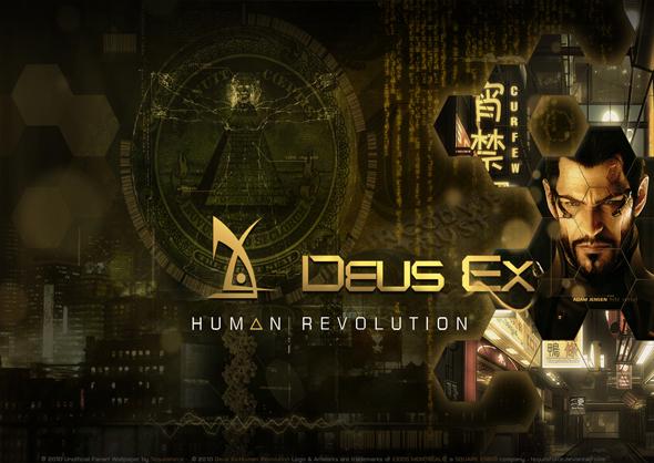 Deux Ex Human Evolution Video Desarrollo Interior
