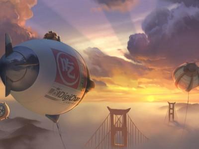 Arte conceptual de la película '6 Héroes'