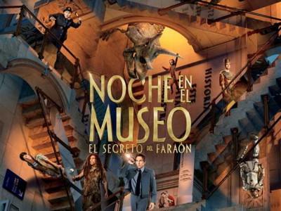 Póster en español de 'Noche en el Museo. El secreto del Faraón'