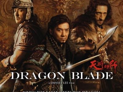 Póster de la película Dragon Blade