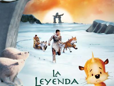 Cartel 'La leyenda de Sarila'