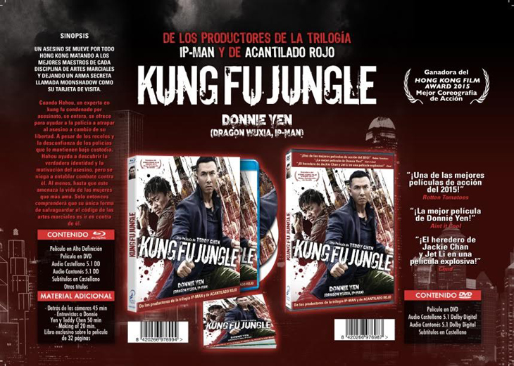'Kung fu jungle' (DVD y Blu-ray)