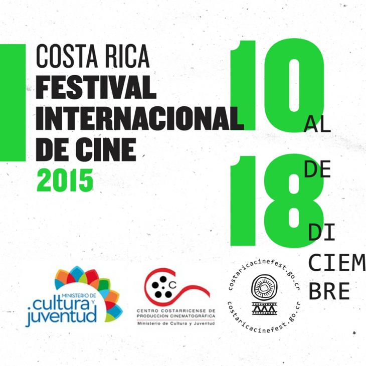 ac_15_Festival de cine-interior1