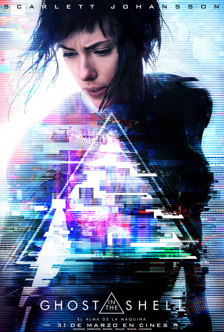 Póster en español de Ghost in the Shell