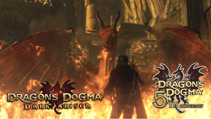 act_17_dragonsdogma-interior